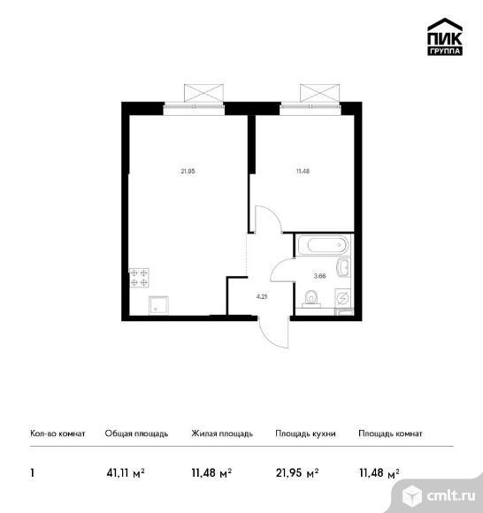 1-комнатная квартира 41,11 кв.м. Фото 1.