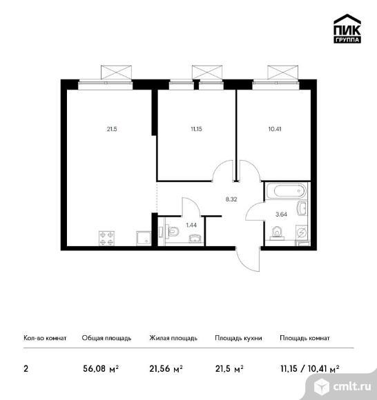 2-комнатная квартира 56,08 кв.м. Фото 1.