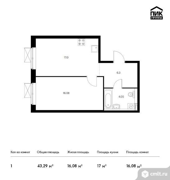 1-комнатная квартира 43,29 кв.м. Фото 1.