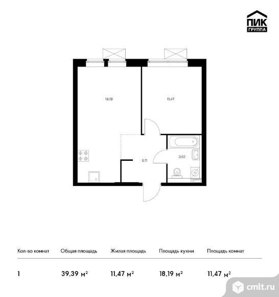 1-комнатная квартира 39,39 кв.м. Фото 1.