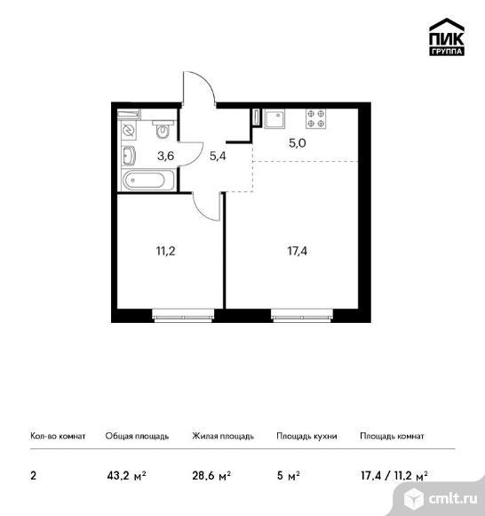 2-комнатная квартира 43,2 кв.м. Фото 1.