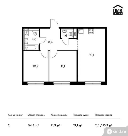 2-комнатная квартира 54,4 кв.м. Фото 1.