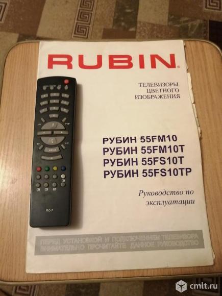 Телевизор кинескопный цв. Rubin 55FM10. Фото 3.