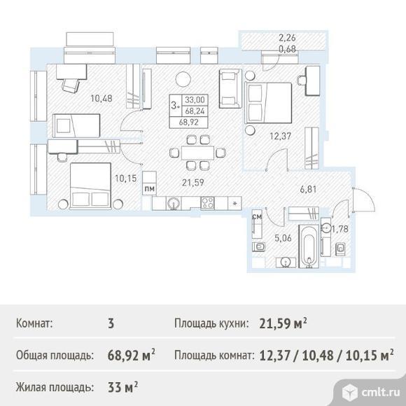 3-комнатная квартира 68,92 кв.м. Фото 1.