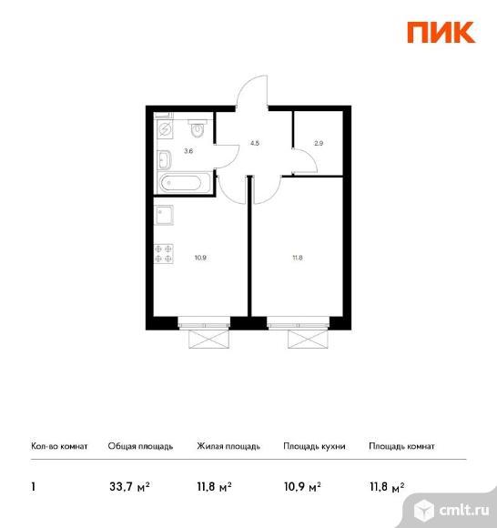 1-комнатная квартира 33,7 кв.м. Фото 1.