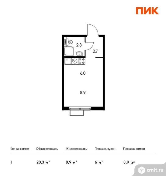 1-комнатная квартира 20,3 кв.м. Фото 1.