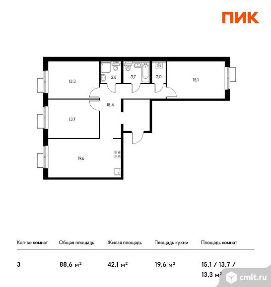3-комнатная квартира 88,6 кв.м. Фото 1.
