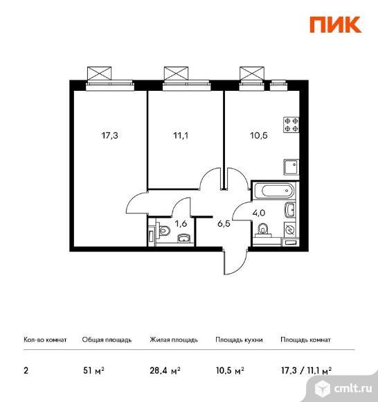 2-комнатная квартира 51 кв.м. Фото 1.