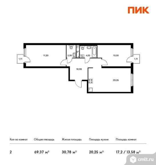 2-комнатная квартира 69,37 кв.м. Фото 1.