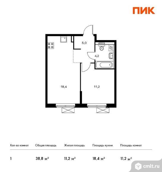 1-комнатная квартира 38,8 кв.м. Фото 1.