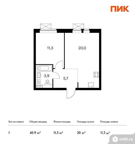 1-комнатная квартира 40,9 кв.м. Фото 1.