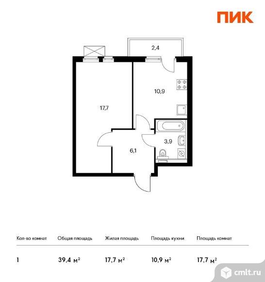 1-комнатная квартира 39,4 кв.м. Фото 1.