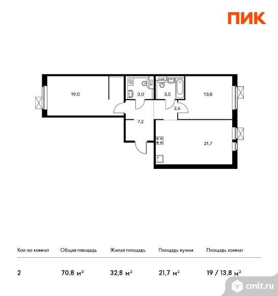 2-комнатная квартира 70,8 кв.м. Фото 1.