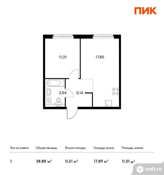 1-комнатная квартира 38,88 кв.м. Фото 1.