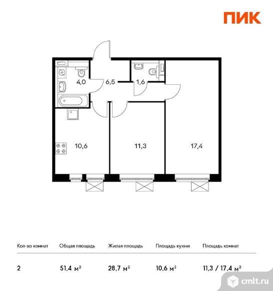 2-комнатная квартира 51,4 кв.м. Фото 1.
