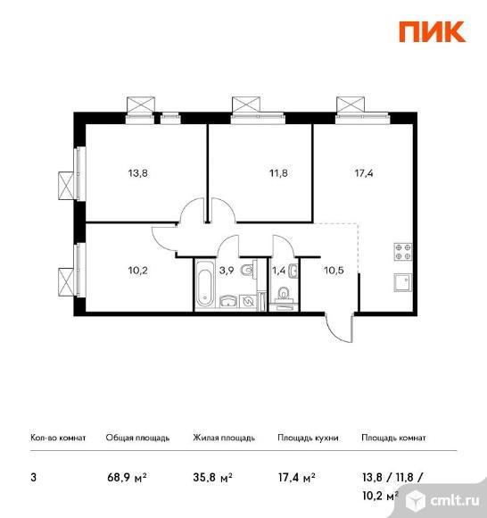 3-комнатная квартира 68,9 кв.м. Фото 1.