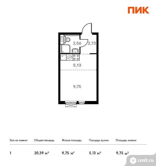 1-комнатная квартира 20,39 кв.м. Фото 1.