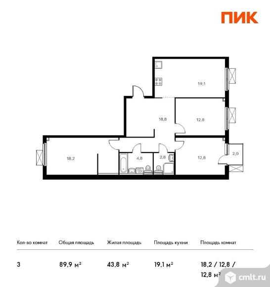3-комнатная квартира 89,9 кв.м. Фото 1.