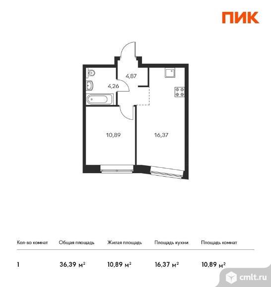 1-комнатная квартира 36,39 кв.м. Фото 1.