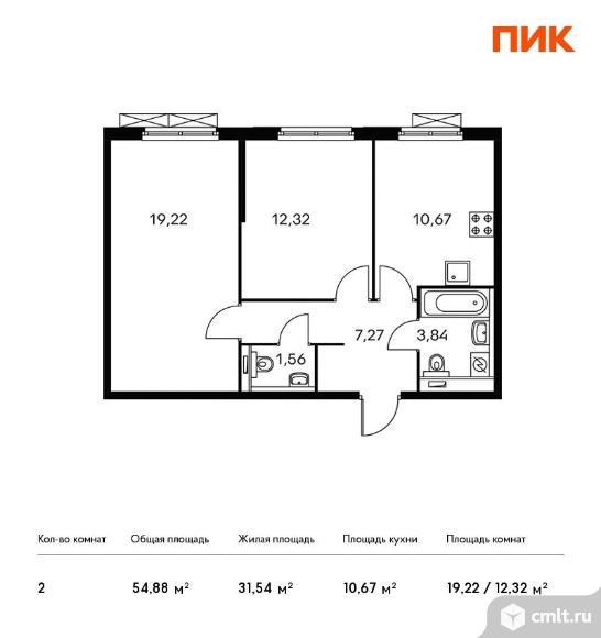 2-комнатная квартира 54,88 кв.м. Фото 1.