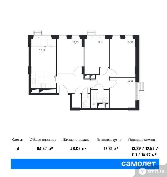 4-комнатная квартира 84,57 кв.м. Фото 1.