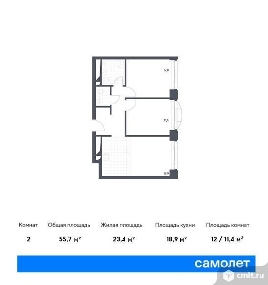 2-комнатная квартира 55,7 кв.м. Фото 1.