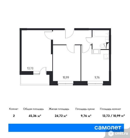 2-комнатная квартира 45,36 кв.м. Фото 1.