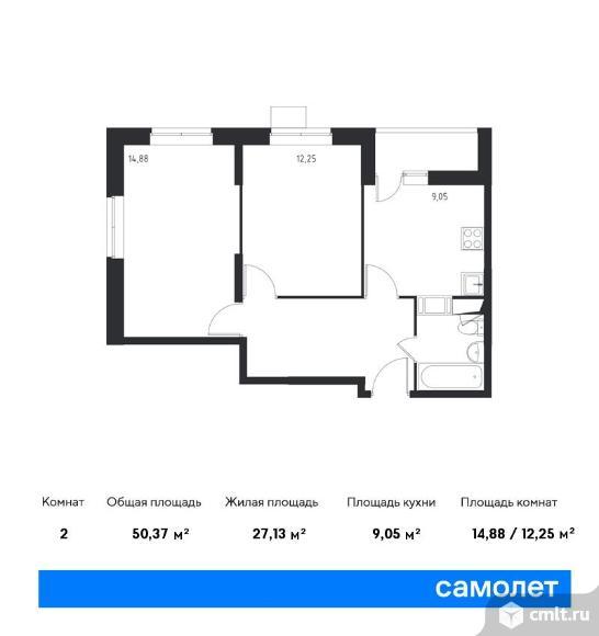2-комнатная квартира 50,37 кв.м. Фото 1.