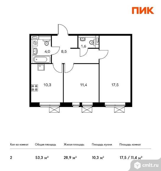 2-комнатная квартира 53,3 кв.м. Фото 1.