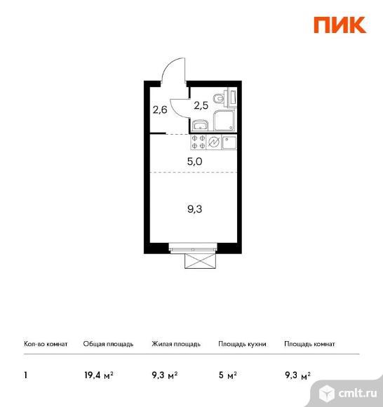 1-комнатная квартира 19,4 кв.м. Фото 1.