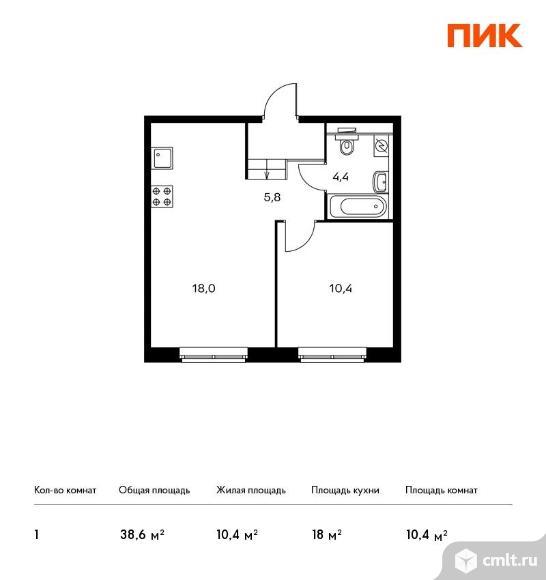 1-комнатная квартира 38,6 кв.м. Фото 1.