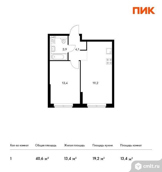 1-комнатная квартира 40,6 кв.м. Фото 1.