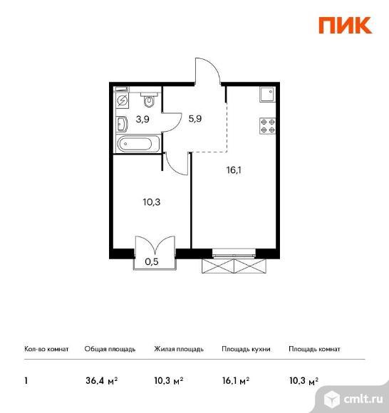 1-комнатная квартира 36,4 кв.м. Фото 1.
