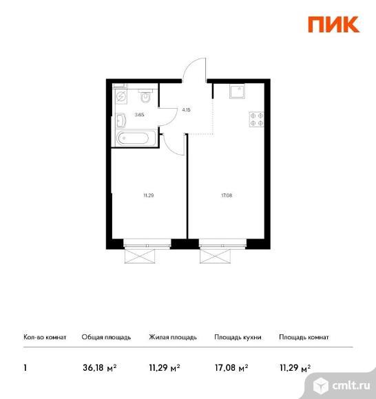 1-комнатная квартира 36,18 кв.м. Фото 1.