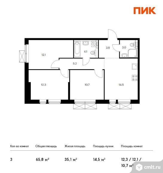3-комнатная квартира 65,8 кв.м. Фото 1.