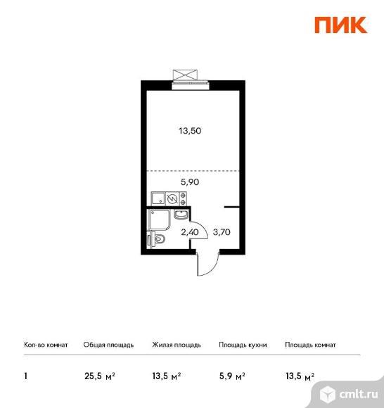 1-комнатная квартира 25,5 кв.м. Фото 1.