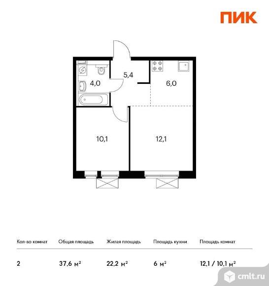 2-комнатная квартира 37,6 кв.м. Фото 1.