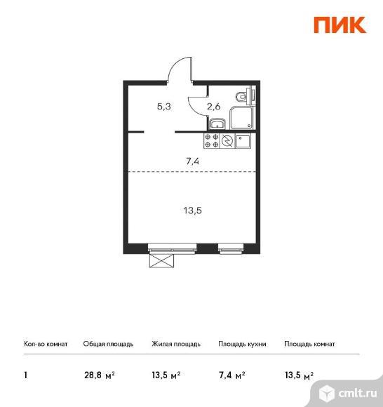 1-комнатная квартира 28,8 кв.м. Фото 1.