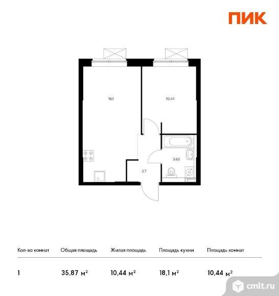 1-комнатная квартира 35,87 кв.м. Фото 1.