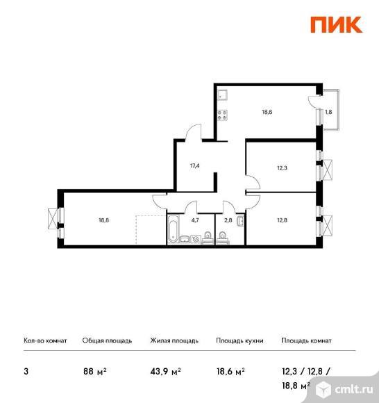 3-комнатная квартира 88 кв.м. Фото 1.