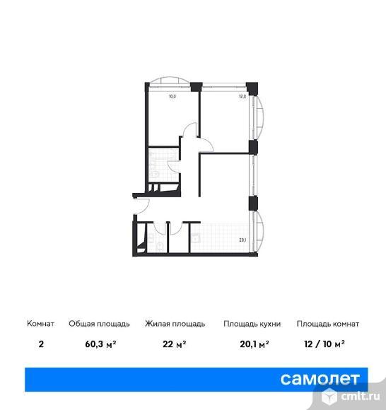 2-комнатная квартира 60,3 кв.м. Фото 1.