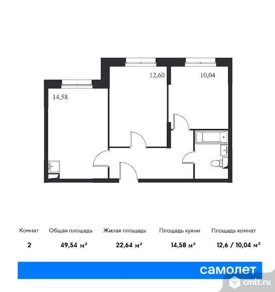2-комнатная квартира 49,54 кв.м. Фото 1.