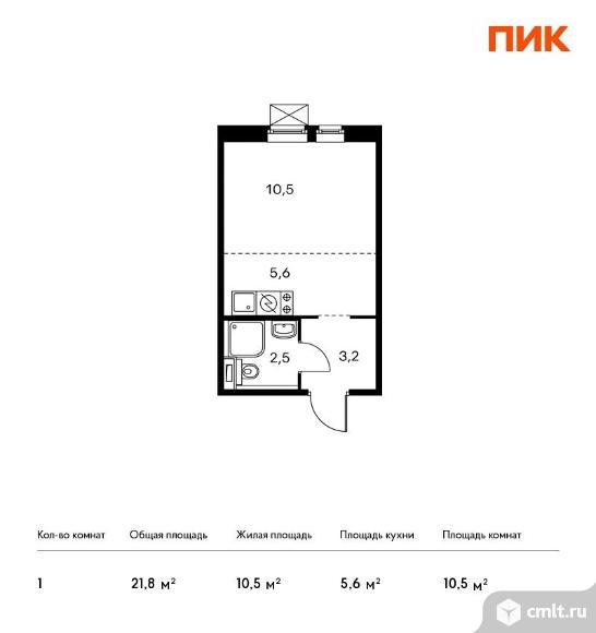1-комнатная квартира 21,8 кв.м. Фото 1.