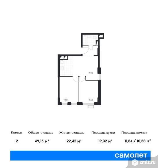 2-комнатная квартира 49,15 кв.м. Фото 1.