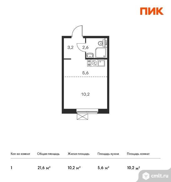 1-комнатная квартира 21,6 кв.м. Фото 1.