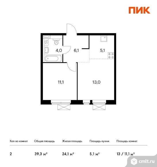 2-комнатная квартира 39,3 кв.м. Фото 1.