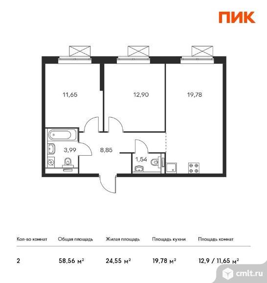 2-комнатная квартира 58,56 кв.м. Фото 1.