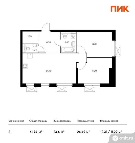 2-комнатная квартира 61,74 кв.м. Фото 1.
