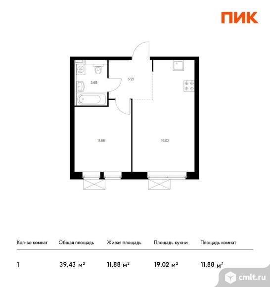 1-комнатная квартира 39,43 кв.м. Фото 1.