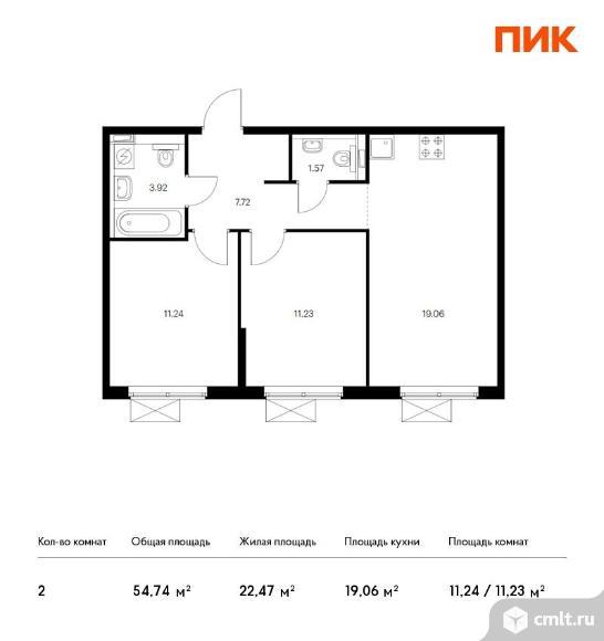 2-комнатная квартира 54,74 кв.м. Фото 1.